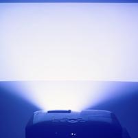 Imagem representando o domínio projetados.com.br